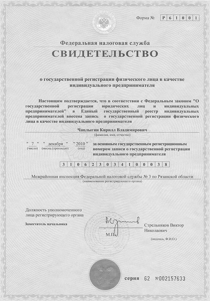 certificate_02_big