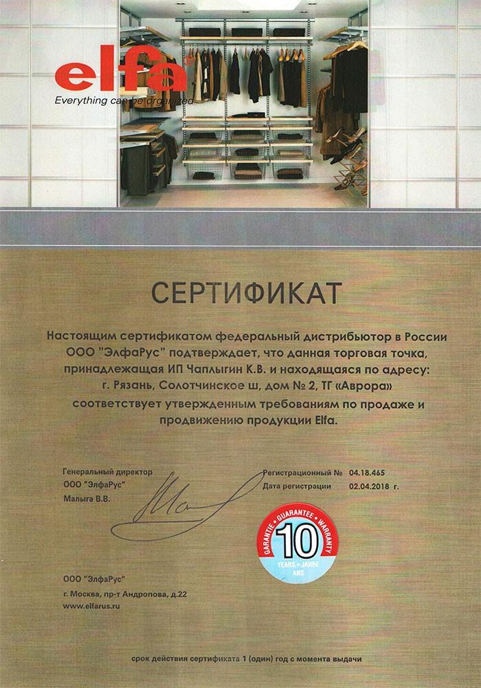certificate_04_big